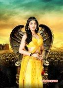 Latest Still Actress Shruthi Haasan 9361