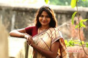 Shruthi Reddy Heroine Dec 2015 Stills 5345