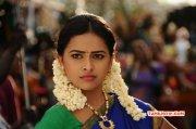 Sri Divya Film Actress Latest Images 8544