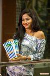 Tamil Actress Swathi Deekshit 2645