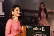 Images Tamanna Tamil Movie Actress 5371