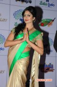 New Wallpapers Tamil Movie Actress Vimala Raman 8891