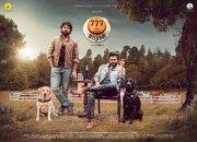 Nov 2020 Image 777 Charlie Tamil Movie 2493