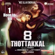 Movie 8 Thottakkal New Photo 5431