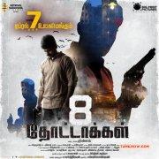 Tamil Movie 8 Thottakkal Pics 1050