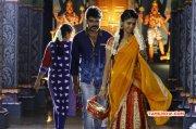 Tamil Movie 88 2017 Pictures 8804