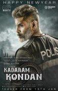 Kadaram Kondan Movie Poster