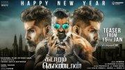 Kadaram Kondan Movie Teaser Poster