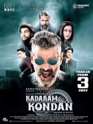 Vikram In Kadaram Kondan Trailer Poster