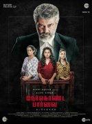 Ajith New Movie Nerkonda Paarvai Poster