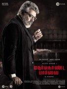 Ajith Upcoming Movie Nerkonda Paarvai