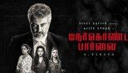 Nerkonda Paarvai Tamil Movie From Ajith