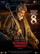 Pics Cinema Nerkonda Paarvai 7092