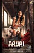 Aadai Amala Paul Movie Poster