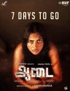 Aadai Movie Amala Paul Poster