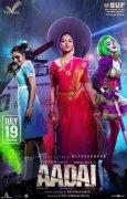 Aadai Release July 19