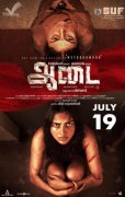 Aadai Tamil Movie 2019 Wallpapers 7507