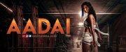 Amala Paul Film Aadai Hot Poster