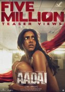 Amala Paul Movie Aadai Teaser Poster
