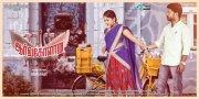 Aarvakolaru Tamil Film Latest Still 7019