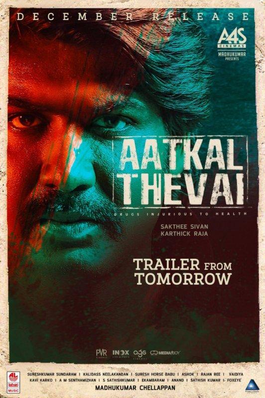Nov 2020 Picture Aatkal Thevai Tamil Film 7297