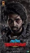 New Gallery Tamil Cinema Aayiram Jenmangal 7593
