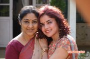 Wallpapers Abhiyum Anuvum Movie 7579