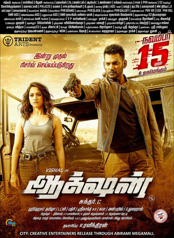 Action Movie November 15 Release Theaters List 767