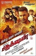 Action Movie Poster Vishal 177