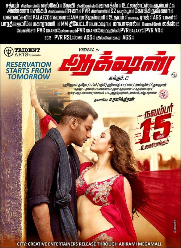 Action Movie Theaters Vishal Tamanna 345