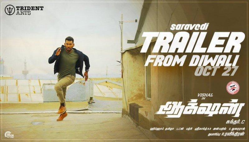 Action Movie Vishal 263