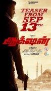 Action Tamil Movie Sep 2019 Stills 5750