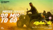 Latest Image Tamil Movie Action 5256