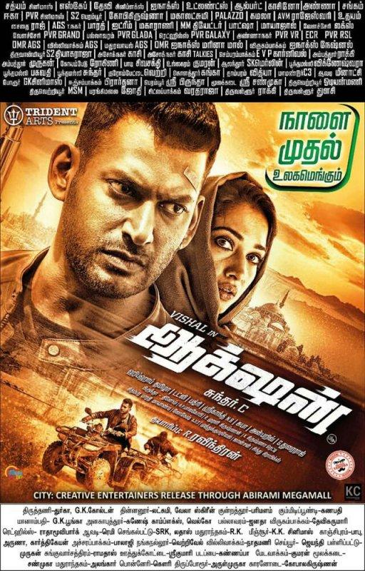 New Stills Tamil Film Action 5784