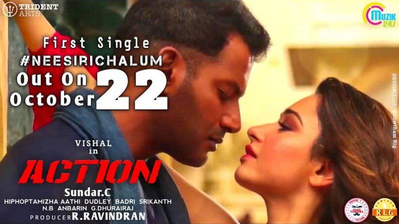 Tamannaah Vishal Film Action New Poster 302