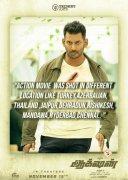 Vishal Action Movie 552