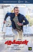 Vishal Movie Action New Poster 900