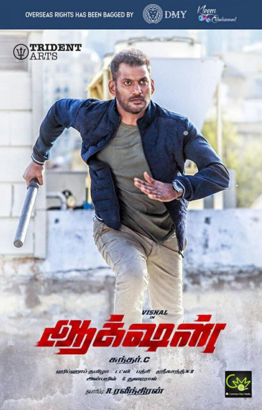 Vishal Movie Action New Poster 900