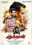 Vishal Movie Action Poster 401