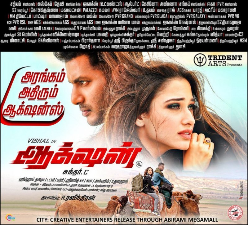 Vishal Tamanna Action In Theaters 852
