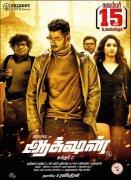 Vishal Tamanna Film Action Release On Nov 15 550