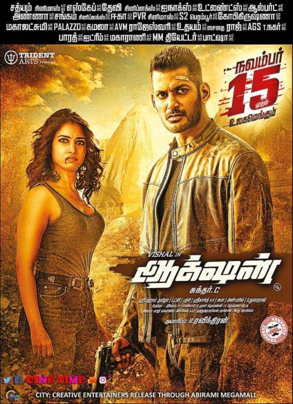 Vishal Thamanna Action Movie Nov 15 Release Theatres 101