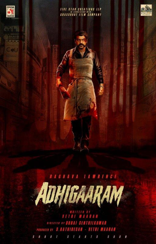 Adhigaaram Tamil Film 2021 Pics 8210
