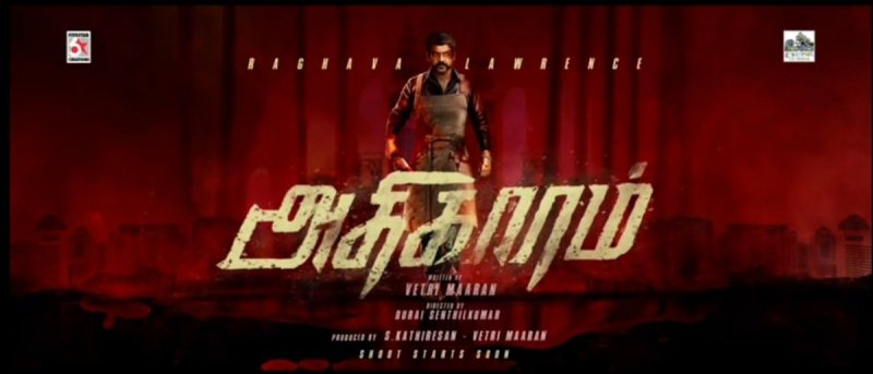 Latest Gallery Adhigaaram Tamil Cinema 224