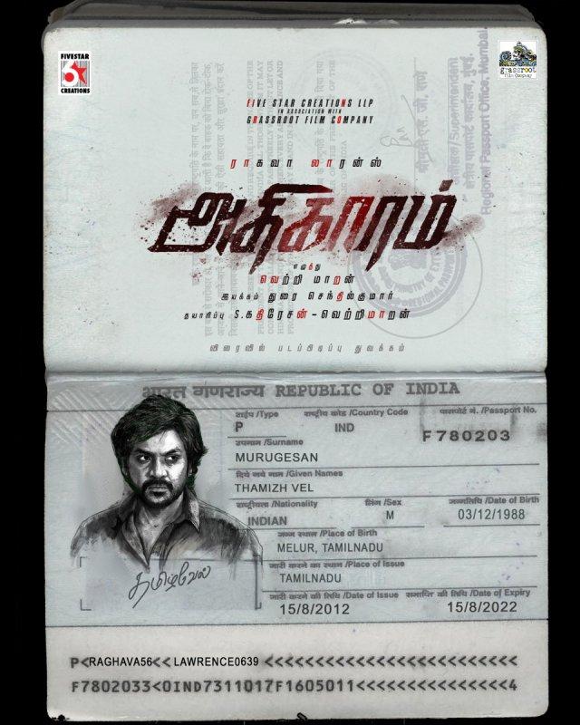 New Images Movie Adhigaaram 8598