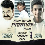 Adho Andha Paravai Pola Teaser Launch By Mohanlal And Anirudh 557