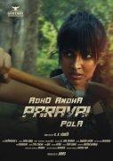 Amala Paul Movie Adho Andha Paravai Pola New Poster 489