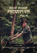 Movie New Photo Amala Paul Adho Andha Paravai Pola 992