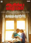 Adithya Varma Movie Dhruv Vikram Banita Sandhu 56