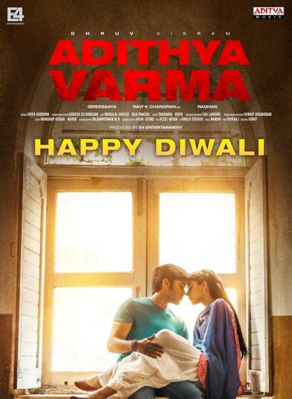 Adithya Varma Movie Photo 6399